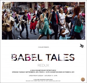 Peter Funch's Babel Tales Redux - Please join us on Tuesday Sept. 6th to celebrate the opening of Peter Funch's Babel Tales Redux.