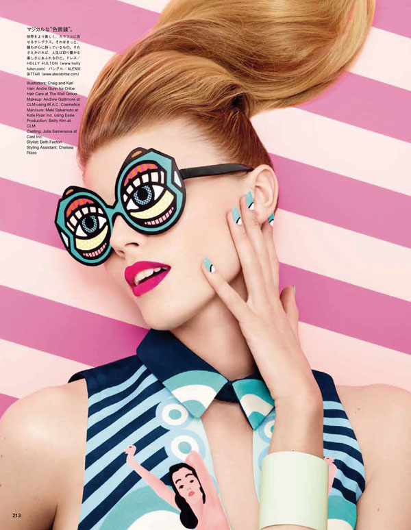 Craig & Karl: Vogue Japan - Craig & Karl take Vogue Japan by storm with this smashing spread for the March 2013 issue.