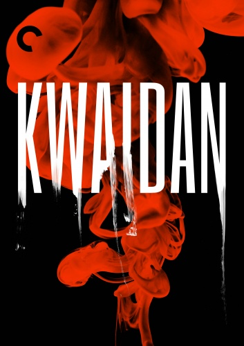 Sean Freeman : Criterion Collection : Kwaidan - London-based illustrator Sean Freeman worked with the team at Criterion Collection – the cinephile's favorite boutique home video distributer…