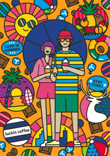 Craig & Karl: Luckin Coffee - Illustration duo Craig & Karl were commissioned by Luckin Coffee to collaborate on a collection of product packaging and patterns.